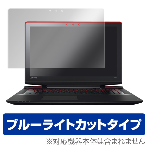 OverLay Eye Protector for Lenovo ideapad Y700 (15型)