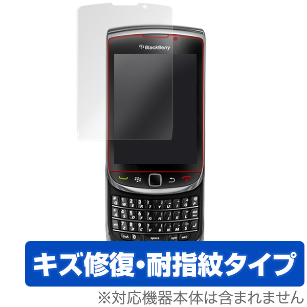 OverLay Magic for BlackBerry Torch 9800