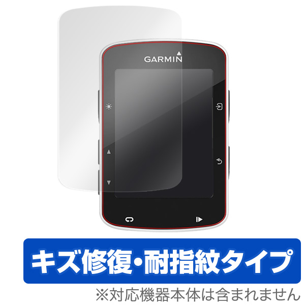 OverLay Magic for GARMIN Edge 520 (2枚組)
