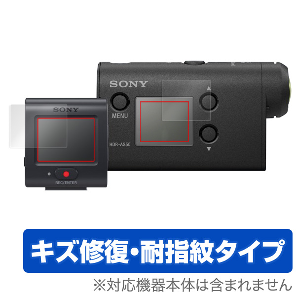 OverLay Magic for SONY アクションカム FDR-X3000R / HDR-AS300R / HDR-AS50R ライブビューリモコンキット