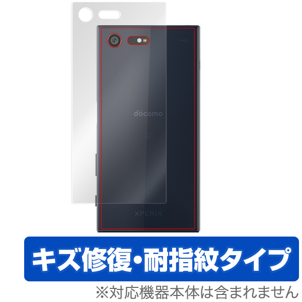 OverLay Magic for Xperia X Compact SO-02J 裏面用保護シート