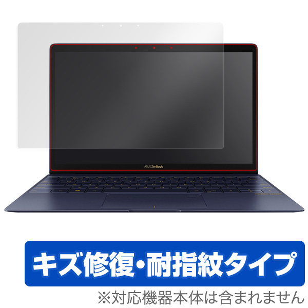 OverLay Magic for ASUS ZenBook 3 UX390UA