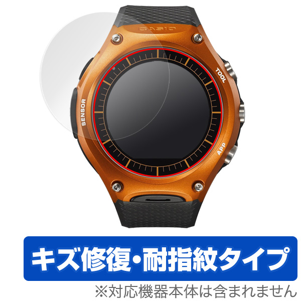 OverLay Magic for Smart Outdoor Watch WSD-F10(2枚組)