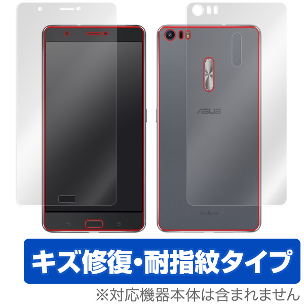 OverLay Magic for Zenfone 3 Ultra (ZU680KL) 『表・裏両面セット』