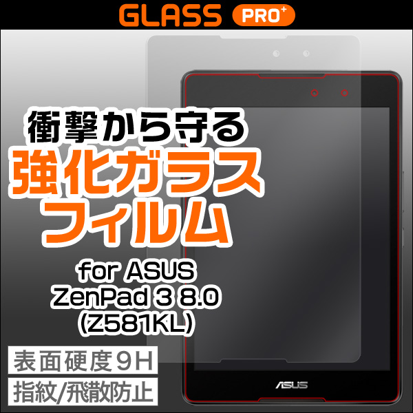 GLASS PRO+ Premium Tempered Glass Screen Protection for ASUS ZenPad 3 8.0 (Z581KL)