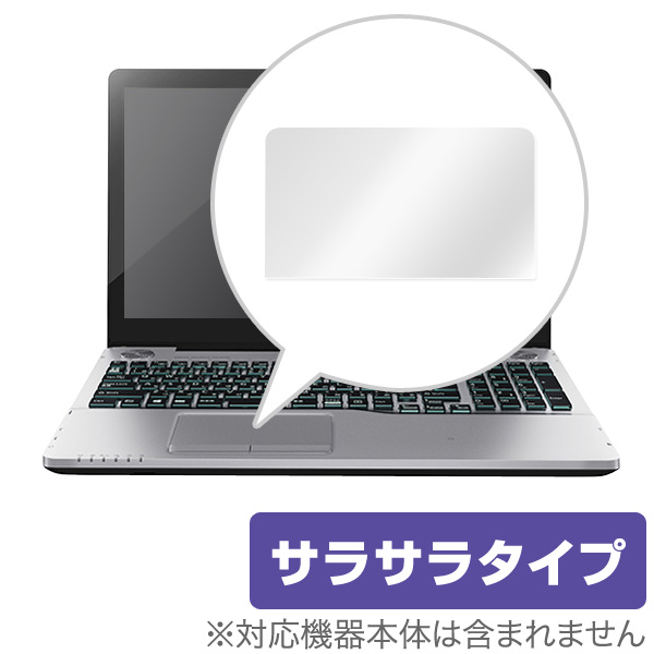 OverLay Protector for トラックパッド LIFEBOOK GRANNOTE AH90/X / AH77/W