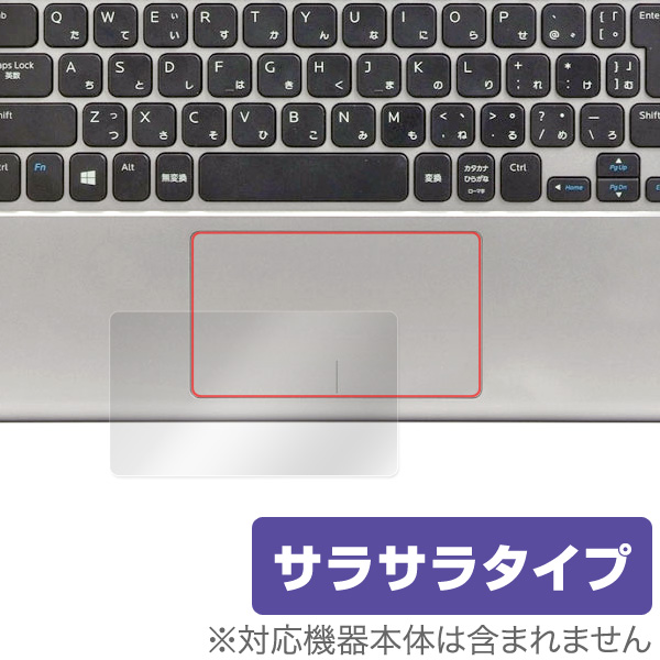 OverLay Protector for トラックパッド DELL Inspiron 11 3000シリーズ 2 in 1