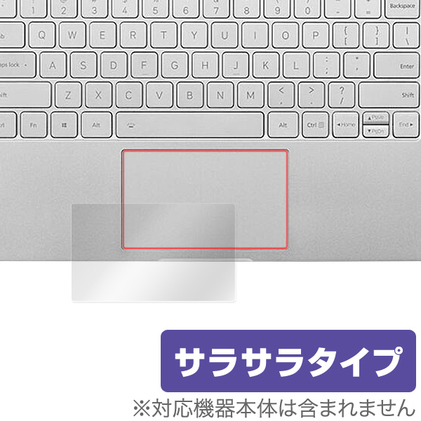 OverLay Protector for トラックパッド Xiaomi Mi Notebook Air 13