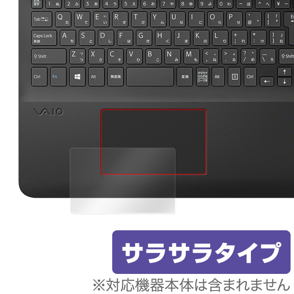 OverLay Protector for トラックパッド VAIO S15
