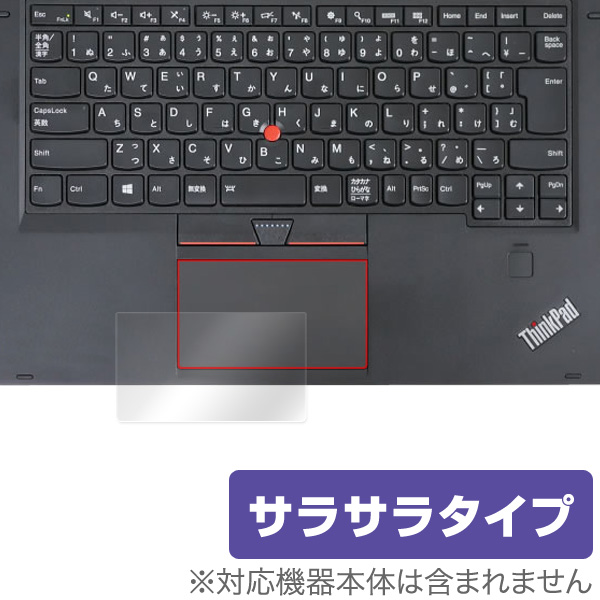 OverLay Protector for トラックパッド ThinkPad X1 Yoga