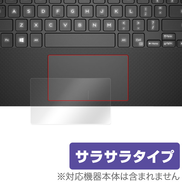 OverLay Protector for トラックパッド Dell XPS 13 (9360/9350)