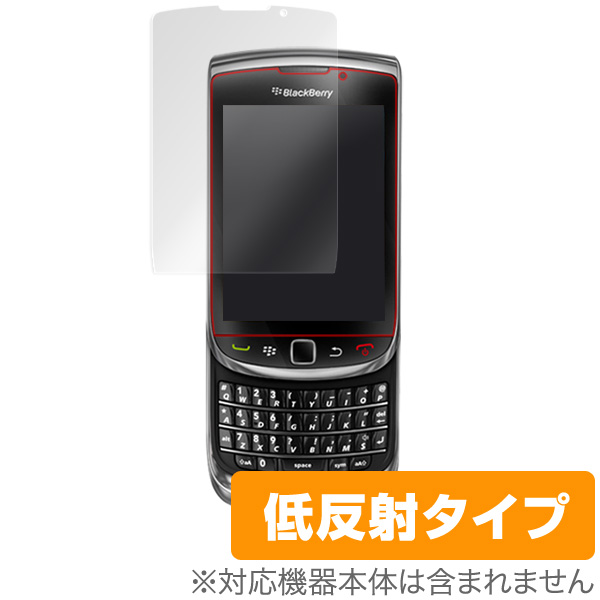 OverLay Plus for BlackBerry Torch 9800