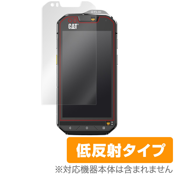 OverLay Plus for CAT S60 Smartphone