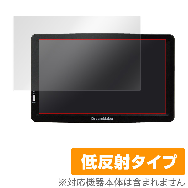 OverLay Plus for DreamMaker カーナビ PN904A