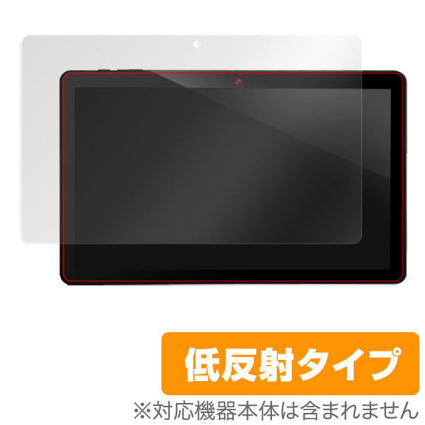 OverLay Plus for Dragon Touch X10