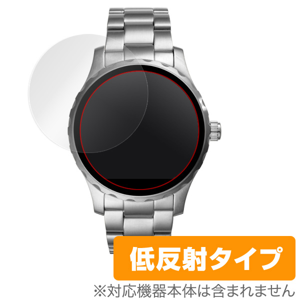 OverLay Plus for FOSSIL Q Marshal Touchscreen (2枚組)