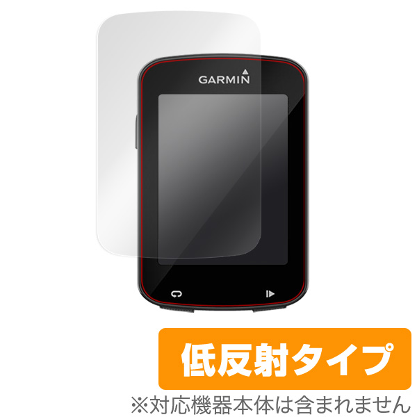 OverLay Plus for GARMIN Edge 820 (2枚組)
