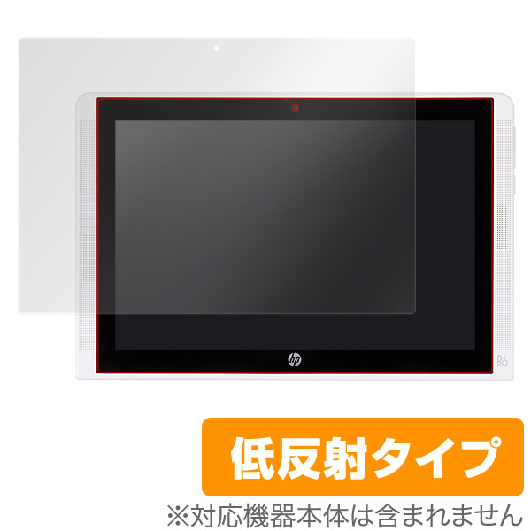 OverLay Plus for HP Pavilion x2 10-n100シリーズ