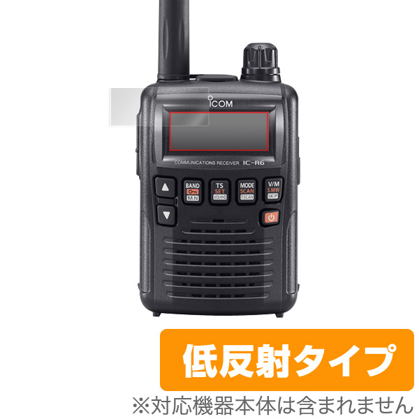 OverLay Plus for icom IC-R6 (2枚組)