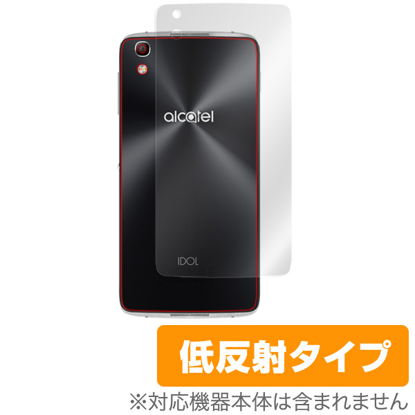 OverLay Plus for ALCATEL IDOL 4 背面用保護シート