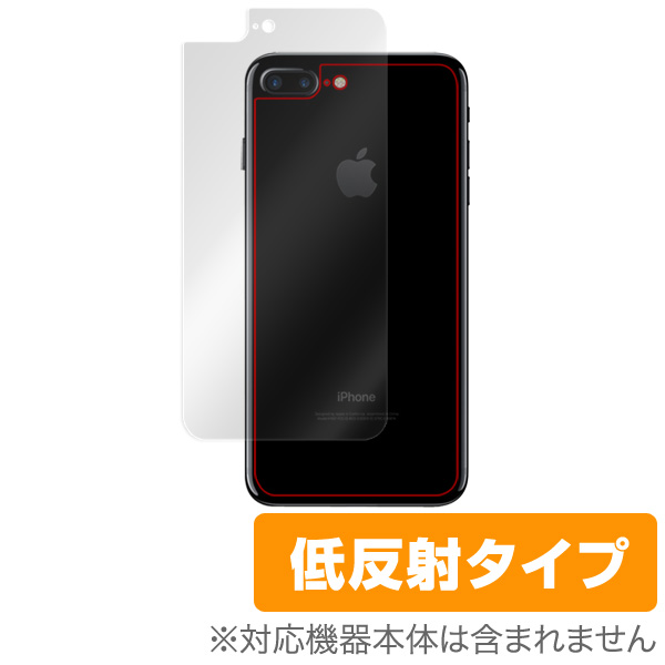 OverLay Plus for iPhone 7 Plus 裏面用保護シート