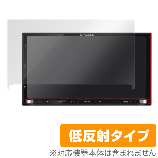 OverLay Plus for KENWOOD カーナビゲーション MDV-Z904 / MDV-Z704