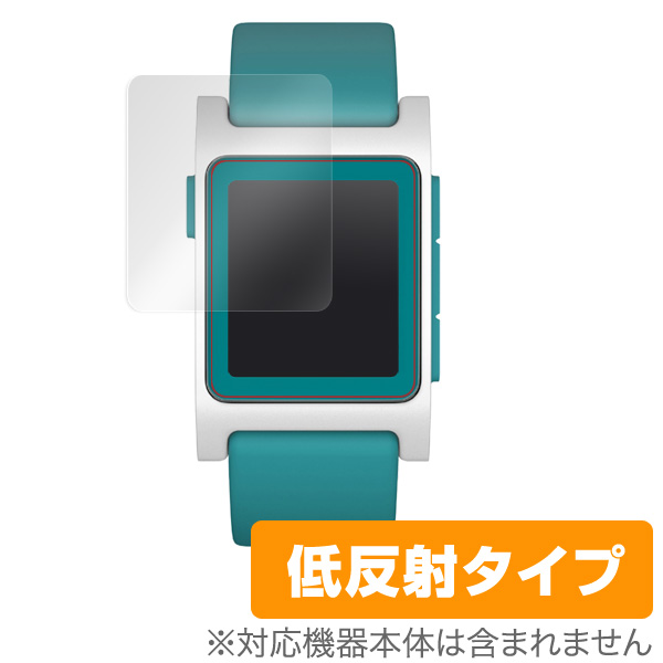 OverLay Plus for Pebble 2 (2枚組)