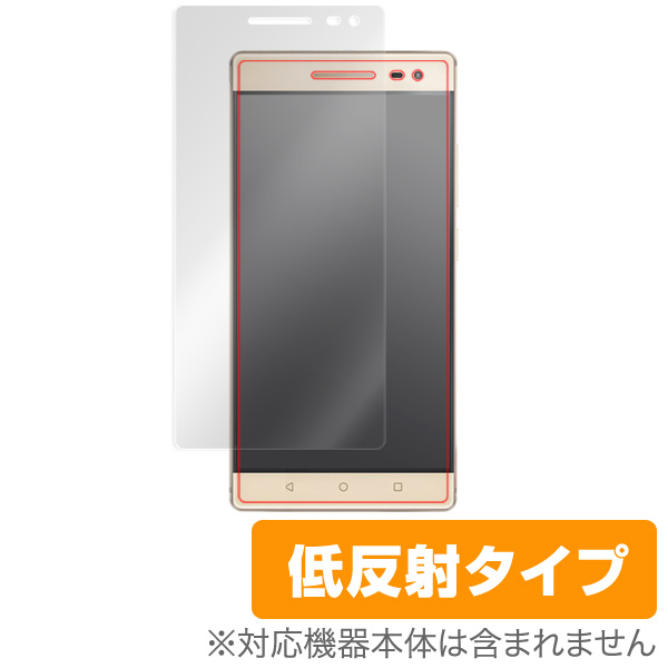 OverLay Plus for Lenovo PHAB2 Pro