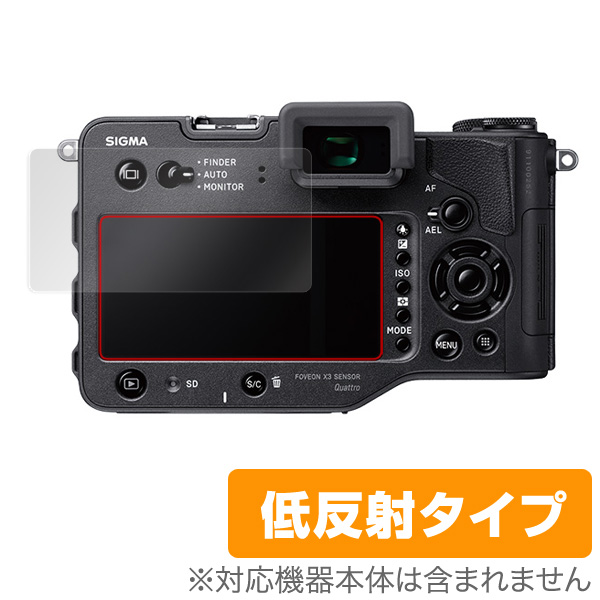 OverLay Plus for SIGMA sd Quattro / sd Quattro H