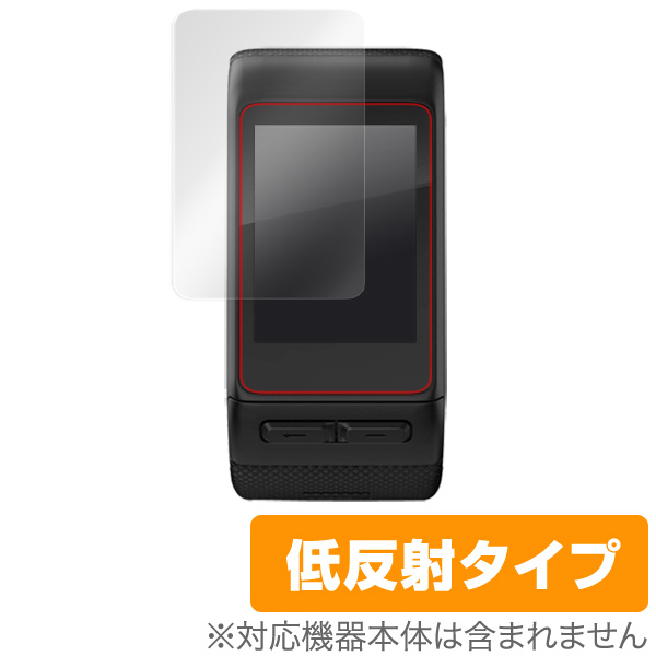OverLay Plus for GARMIN vivoactive J HR (2枚組)