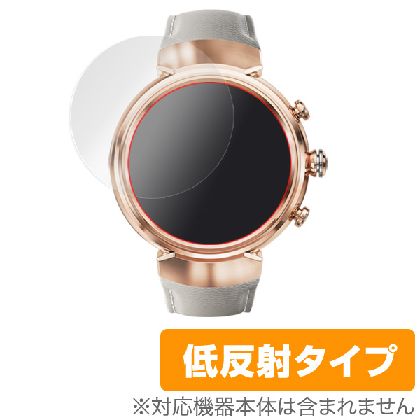 OverLay Plus for ASUS ZenWatch 3 (WI503Q) (2枚組)