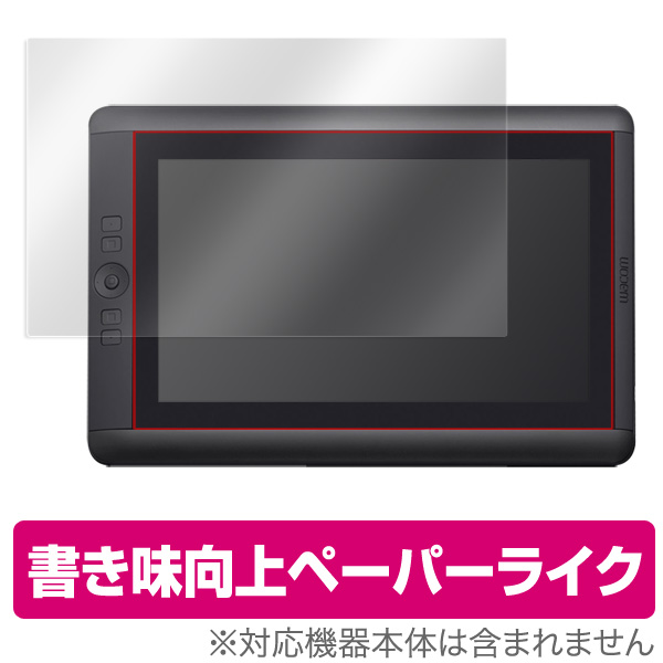 OverLay Paper for Cintiq 13HD touch/13HD