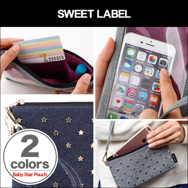 SWEET LABEL Baby Stars Pouch for 5.5inch Smartphone