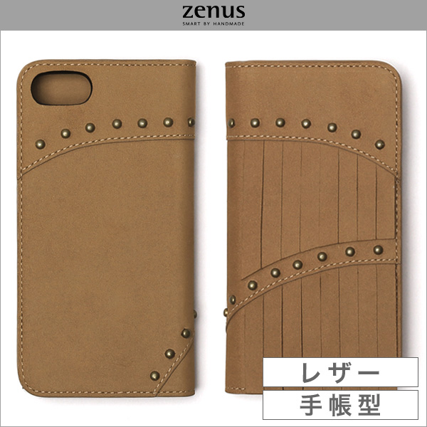 Zenus Fringe Diary for iPhone 7