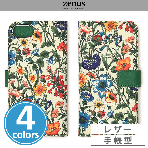 Zenus Liberty Diary for iPhone 7