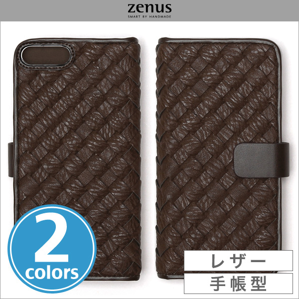 Zenus Mesh Diary for iPhone 7 Plus