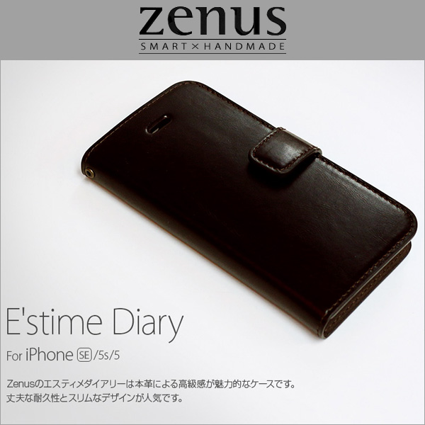Zenus E'stime Diary for iPhone SE