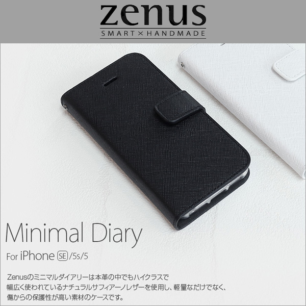 Zenus Minimal Diary for iPhone SE