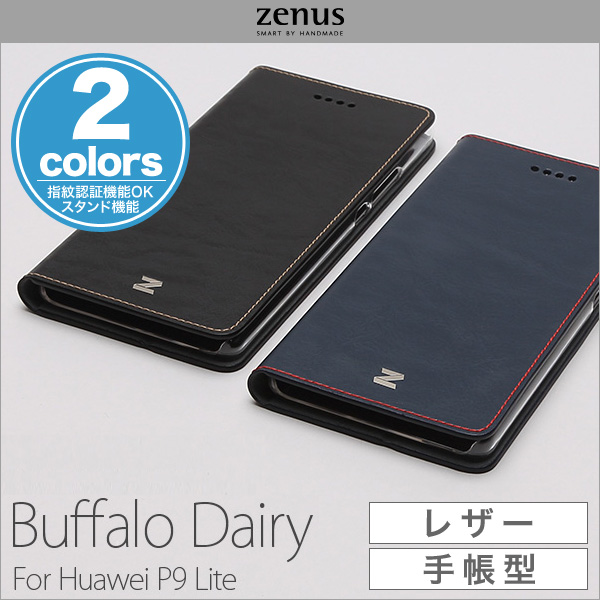 Zenus Buffalo Diary for HUAWEI P9 lite