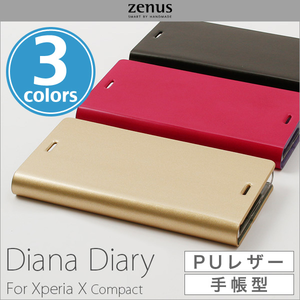 Zenus Diana Diary for Xperia X Compact SO-02J