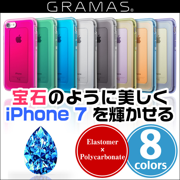 "GRAMAS COLORS ""GEMS"" Hybrid Case CHC466 for iPhone 7"