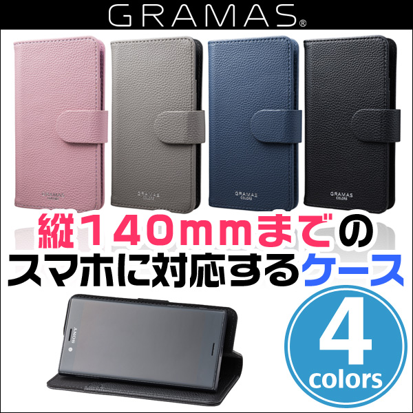 "GRAMAS COLORS ""EveryCa"" Multi PU Leather Case CLC2216 for Smartphone M Size"