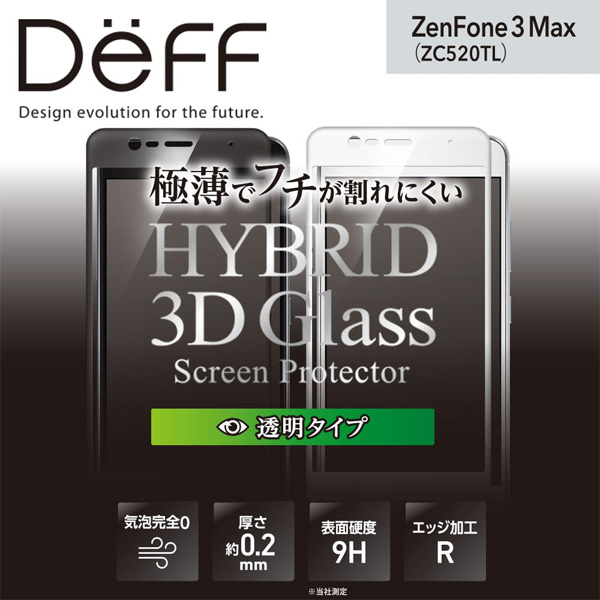 Hybrid 3D Glass Screen Protector for ZenFone 3 Max (ZC520TL)