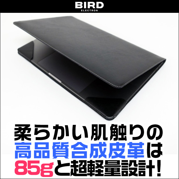 MacBook ジャケット for MacBook Pro 15インチ(Late 2016)