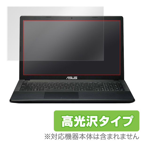 OverLay Brilliant for ASUS X551シリーズ