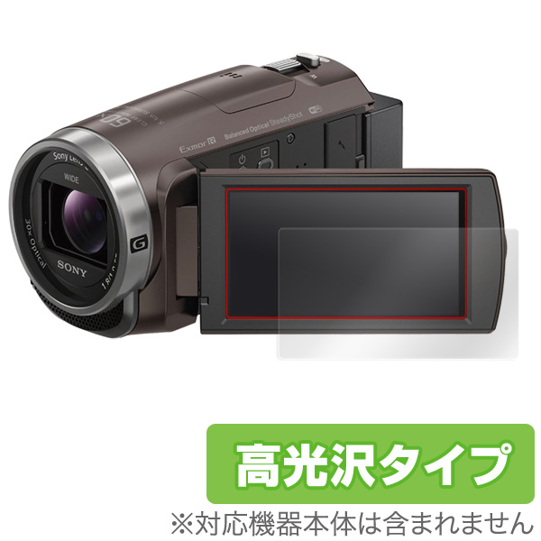 OverLay Brilliant for SONY ハンディカム HDR-CX680 / HDR-PJ680