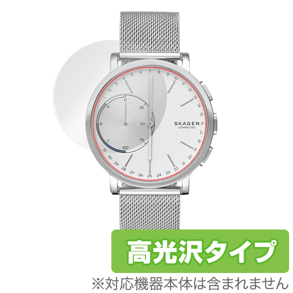 OverLay Brilliant for SKAGEN スマートウォッチ Hagen Connectedシリーズ (2枚組)