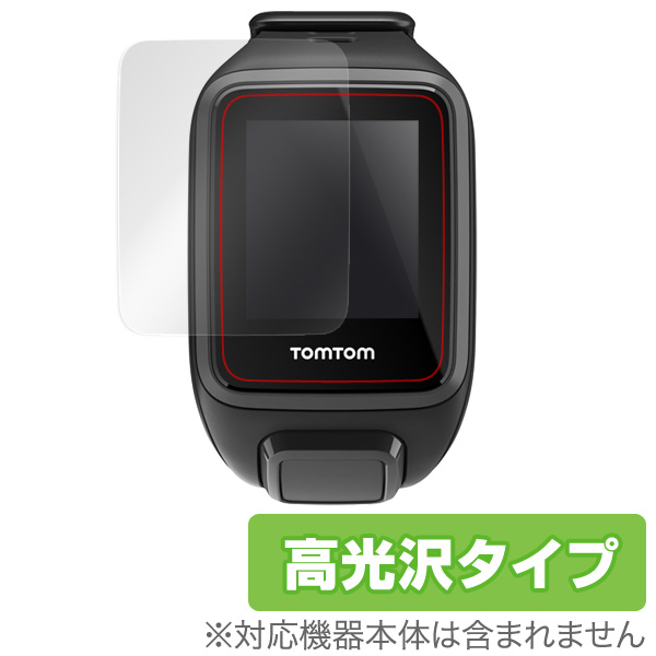 OverLay Brilliant for TomTom Spark Cardio / Spark Cardio + Music / Adventurer (2枚組)