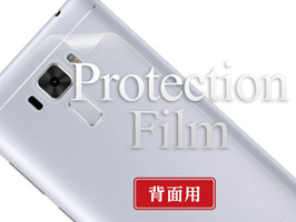 Protection Film for Zenfone 3 Laser (ZC551KL)