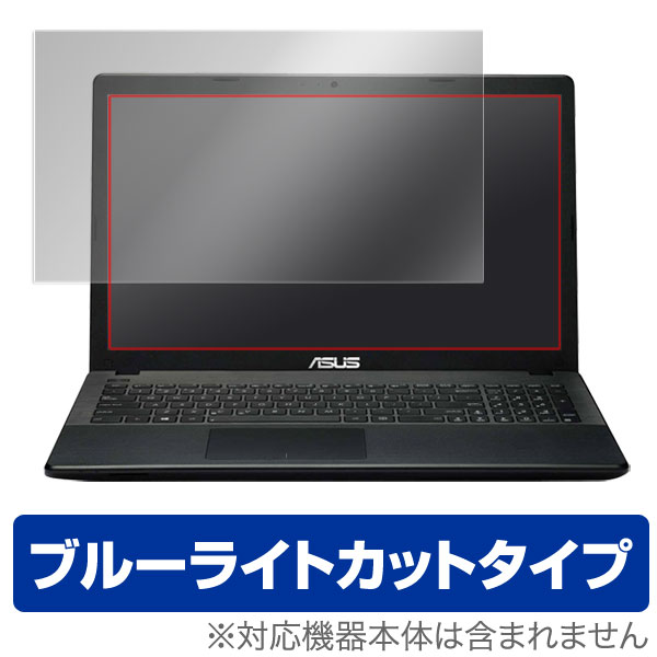 OverLay Eye Protector for ASUS X551シリーズ